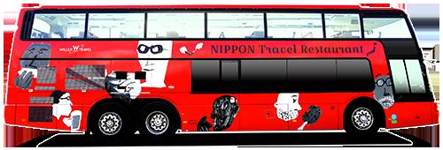 レストランバス車体画像