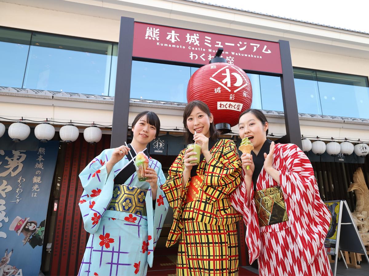 熊本城(しろ)さるきイメージ