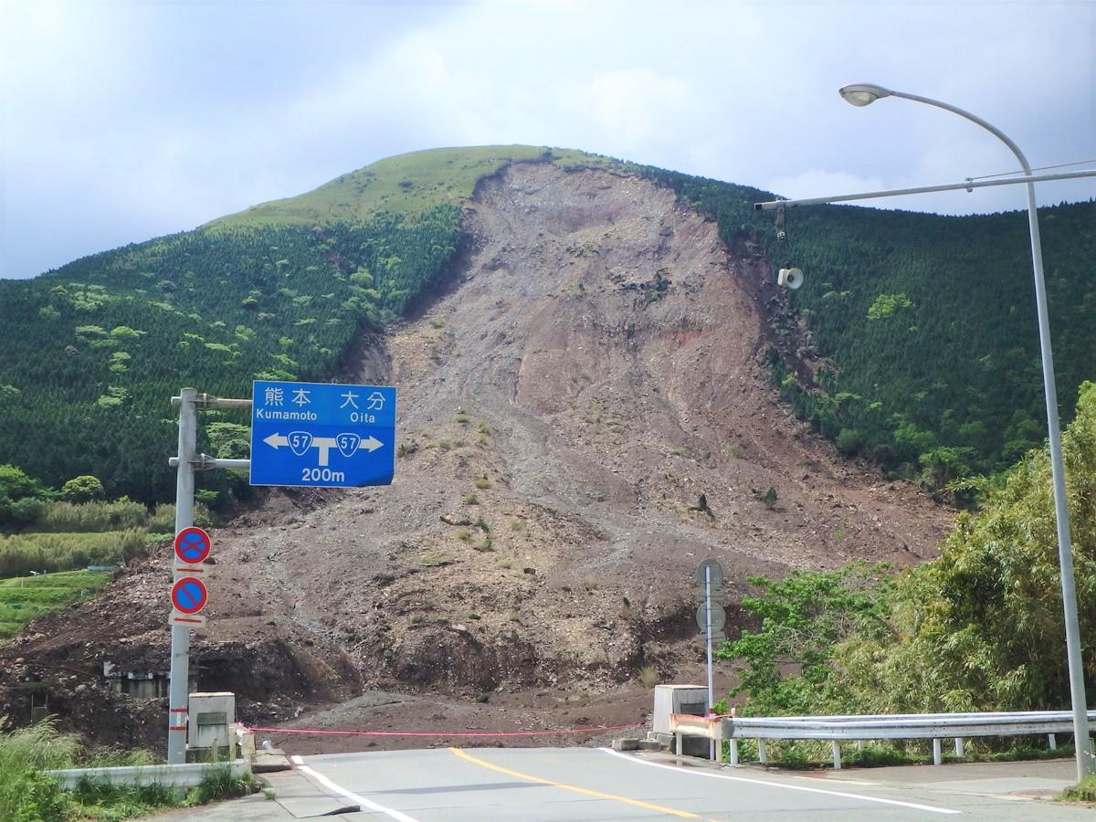 ジオガイドと行く 火山が作った地形を感じる立野渓谷コース[Cコース]イメージ