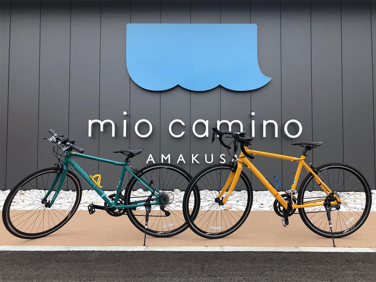 ミオ・カミーノ天草 レンタサイクル(通常自転車)イメージ
